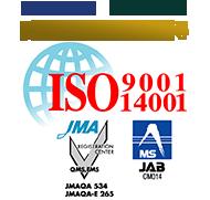 国際規格認証取得